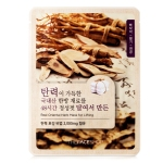 Real Oriental Herb Mask Sheet - For Lifting, 25ml, SGD5.90