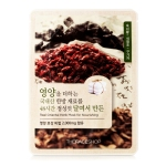 Real Oriental Herb Mask Sheet - For Nourishing, 25ml, SGD5.90