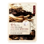 Real Oriental Herb Mask Sheet - For Revital, 25ml, SGD5.90
