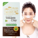 Volcanic Clay Blackhead Aloe Nose Strip Package, 7 each, SGD7.00