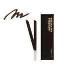 Lovely Meex Design My Eyebrow 04 Brown (REFILL), 0.25g, SGD4.00