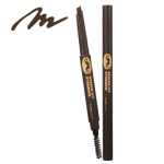 Lovely Meex Design My Eyebrow 04 Brown, 0.25g, SGD6.00