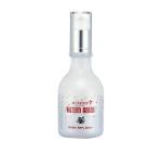 Watery Berry Serum, 70ml, SGD30.30