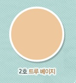 Mineral Jelly Pact SPF32 PA++ No. 2 True Beige, 12g, SGD35.50