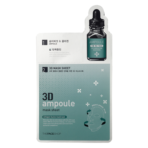 Collagen & Pine Mushroom Ampoule Mask Sheet, SGD6.50