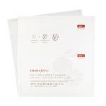 Eco Science White C Program, 4 sheets+25ml, SGD8.00