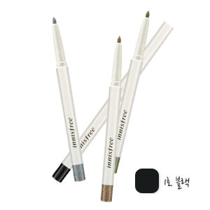 Eco Waterproof Liner No.1 Black, 0.4g, SGD11.50