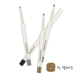 Eco Waterproof Liner No.3 Pearl Brown, 0.4g, SGD11.50