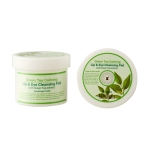 Green Tea Calming Lip & Eye Cleansing Pad, 40pcs, SGD7.00