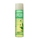 Green Tea Calming Lip & Eye Remover, 125ml, SGD12.50