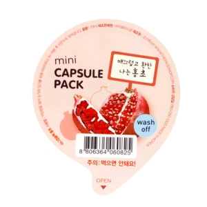 Mini Capsule Pack - Pomegranate, 10ml, SGD3.50