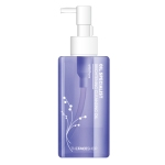 Oil Specialist Brightening Cleansing Oil With Prune, 200ml, SGD22.00