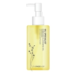 Oil Specialist Enriched Cleansing Oil With Camelia and Avocado, 200ml, SGD22.00