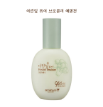 Young Leaves Pure Broccoli Emulsion, 100ml, SGD20.00