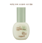 Young Leaves Pure Broccoli Watery Ampoule, 40ml, SGD21.70