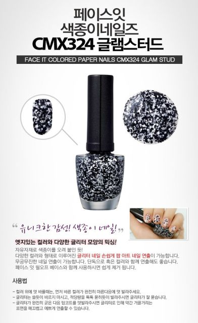 Face It Colored Paper Nails CMX324 Glam Stud, 10ml, SGD7.10