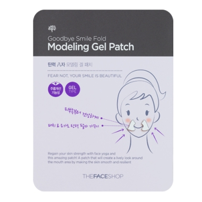 Goodbye Smile Fold Modeling Gel Patch, 2 sheets, SGD6.20