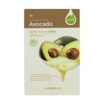 Real Nature Mask - Avocado, 5 sheets, SGD8.90