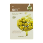Real Nature Mask - Olive, 5 sheets, SGD8.90
