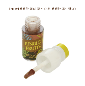 Jungle Fruits Vivid Multi Juice #5 Vivid Gold Mango, 3.3g, SGD14.80