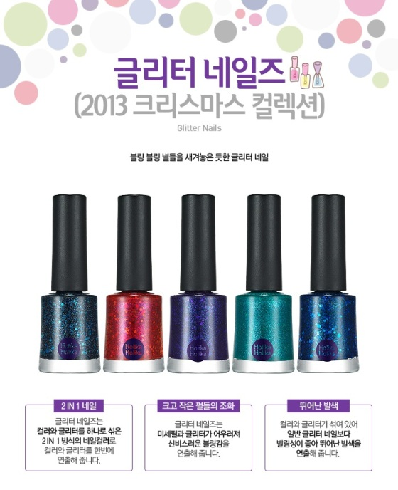 Glitter Nails, 10ml, SGD7.00 each