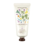 Hand & Nature Moisture Hand Lotion - Olive, 60ml, SGD7.90