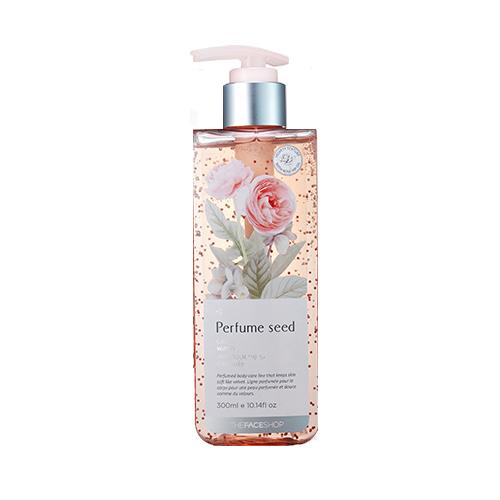 Perfume Seed Capsule Body Wash