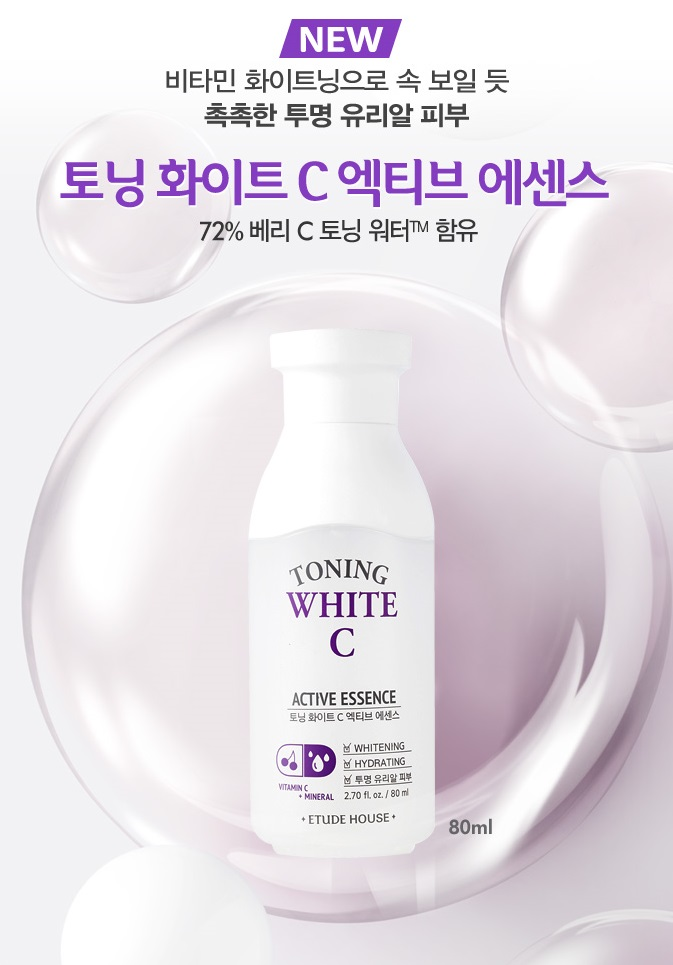 Toning White C Active Essence, 80ml, SGD44.70