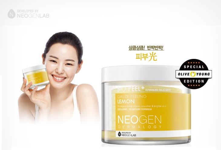 neogen bio peel lemon how to use