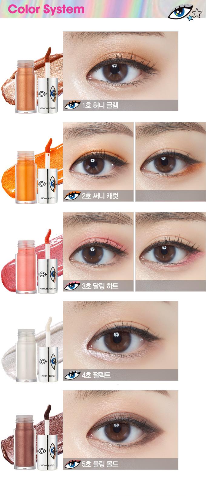 Bling Me Prism Eyes2