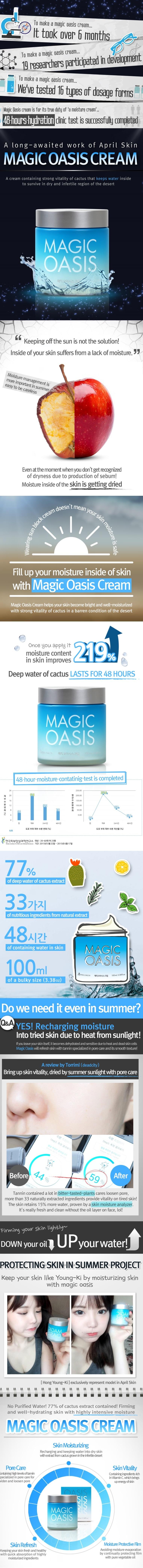 Magic Oasis Cream2
