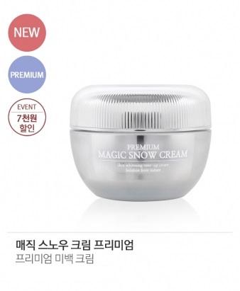 Magic Snow Cream Premium, 45ml, SGD120.00