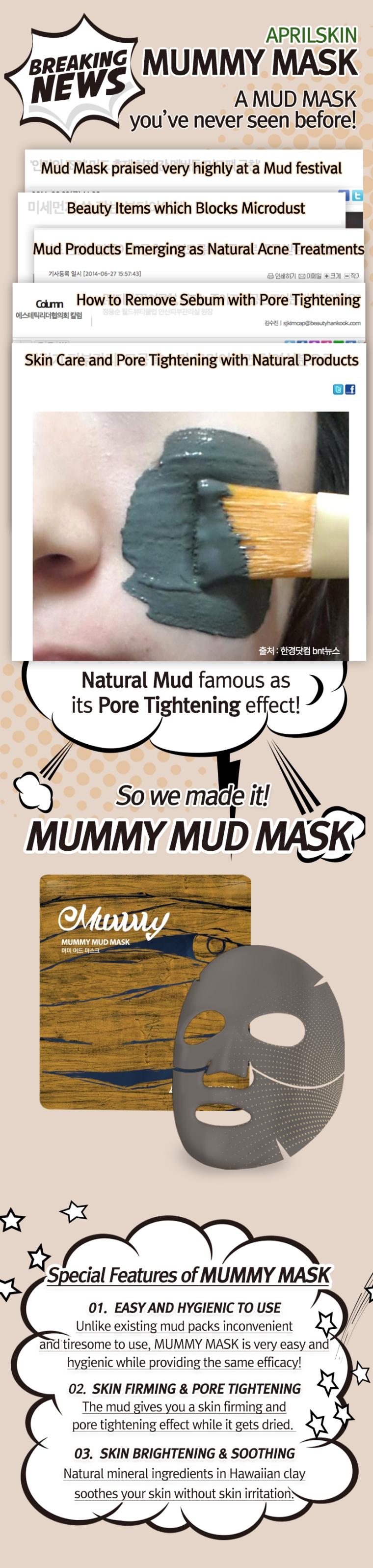 Mummy Mud Mask (5 pcs)2