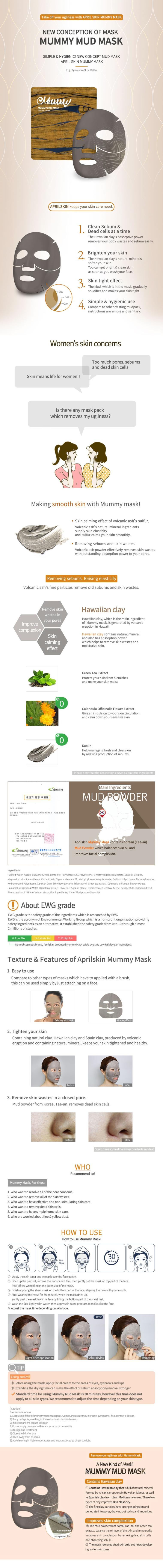 Mummy Mud Mask (5 pcs)3