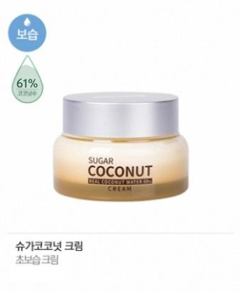 Sugar Coconut Cream
