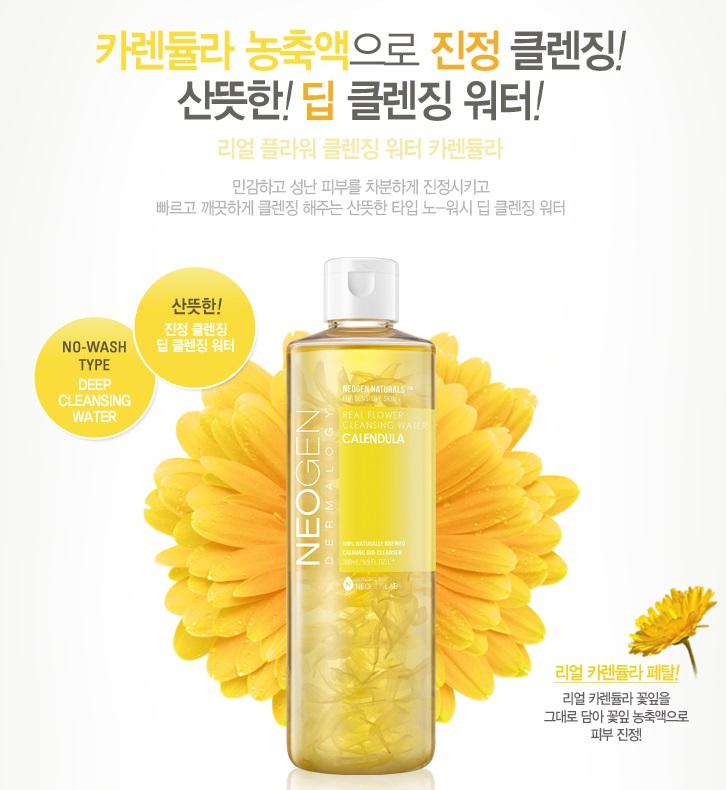 Real Flower Cleansing Water - Calendula